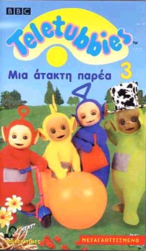 Teletubbies N°3