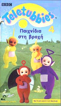 Teletubbies N°4