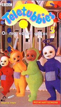 Teletubbies N°5