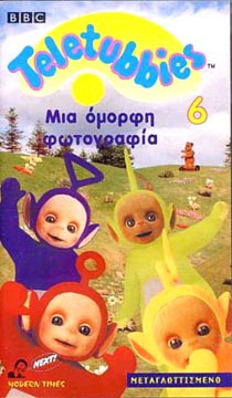 Teletubbies N°6