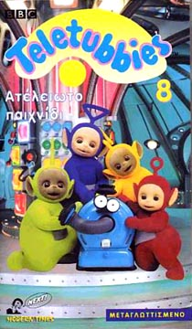 Teletubbies N°8
