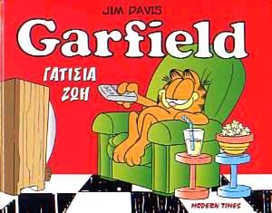 Garfield: Gatisia zoi