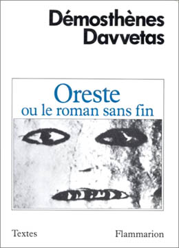 Oreste ou le roman sans fin