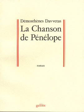 Davvetas, La chanson de Pnlope