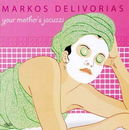 Your mother's jacuzzi
