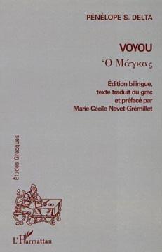 Delta, Le Voyou - Ο μάγκας