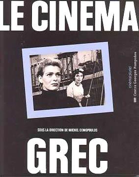 Demopoulos, Le Cinéma grec