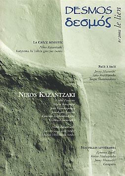 Desmos n° 8/2002