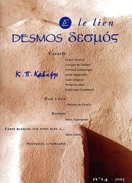 Desmos n° 14/2003