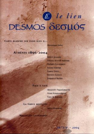 Desmos n° 17/2004