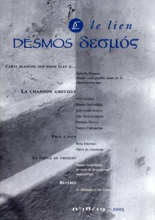 Desmos n° 18-19/2005