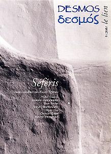 Desmos n° 5/2001
