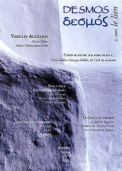 Desmos, Desmos n° 6/2001