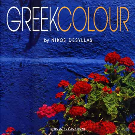 Desyllas, Greek Colour