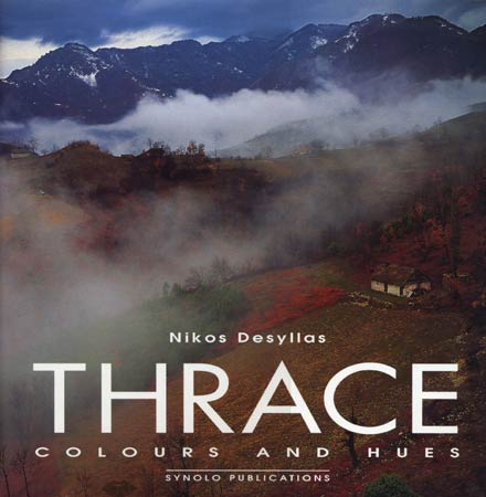 Thrace / Thraki. Colours and hues