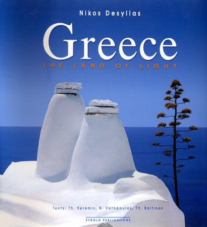 Greece. The Land Of Light