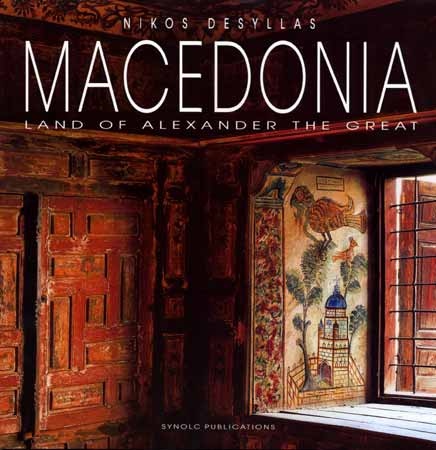 Desyllas, Macedonia / Makedonia. Land Of Alexander The Great