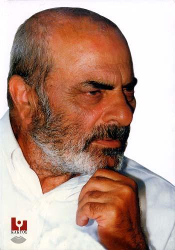 Στέλιος Καζαντζίδης