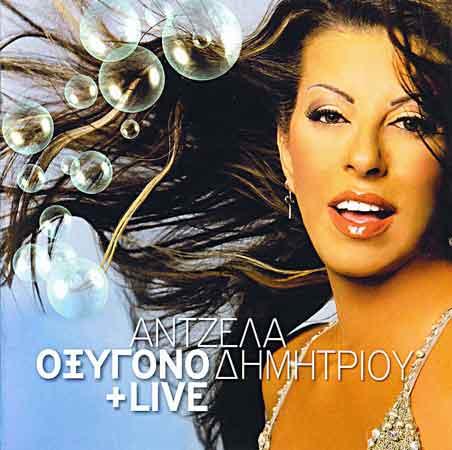 Oxygono+Live