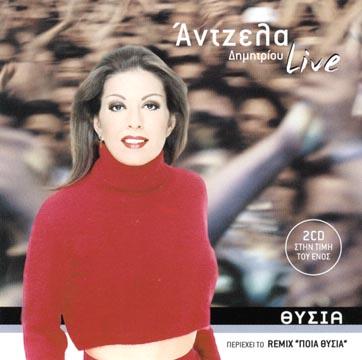 Thysia Live