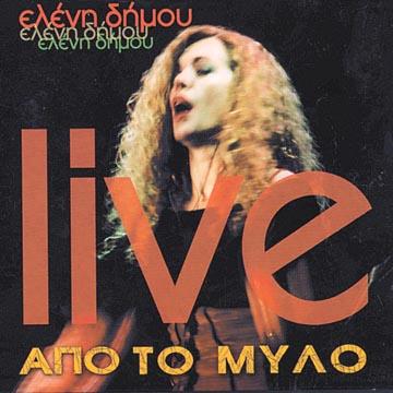 Live apo to Mylo