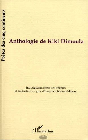 Anthologie de Kiki Dimoula