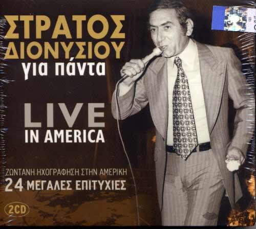 Gia panta Live in America
