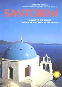 Doumas, Santorini