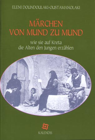 Mrchen von mund zu mund -  wie sie auf Kreta die Alten den Jungen erzhlen
