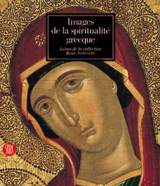 Drandaki, Images de la spiritualité grecque