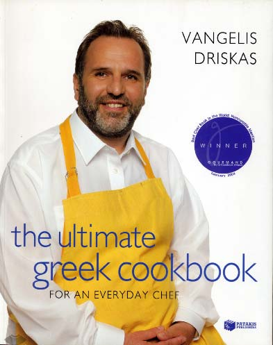 Driskas, The ultimate Greek cookbook
