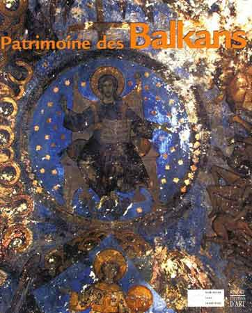 Patrimoine des Balkans. Voskopojë sans frontières 2004