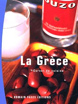 La Grèce Carnet de cuisine