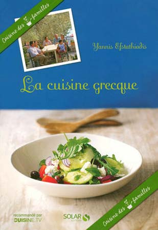 Efstathiadis, La cuisine grecque