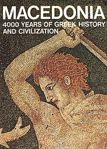 Macedonia 4000 Years of Greek history and civilization