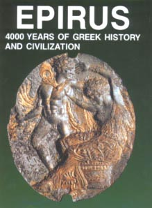 Ekdotiki, Epirus