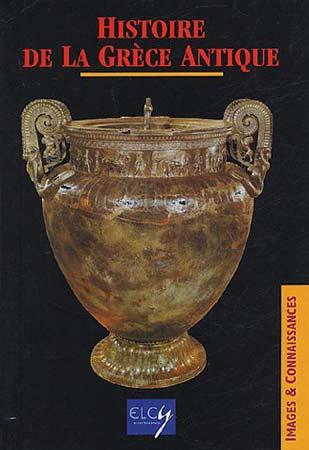 La Grθce antique