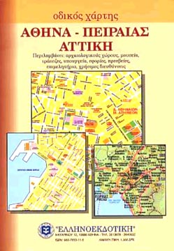 Athina-Peiraias-Attiki map
