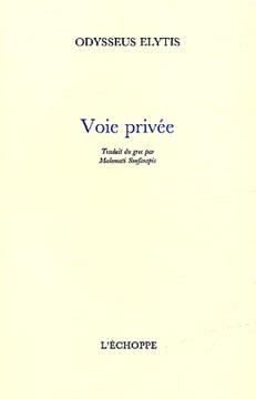 Voie privée
