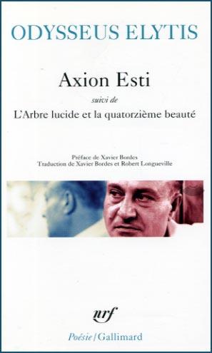Axion Esti