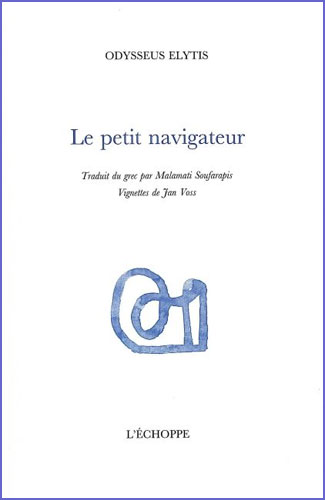 Le petit navigateur