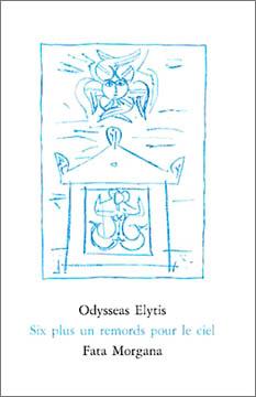 Elytis, Six plus un remords pour le ciel