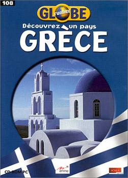 Grèce - Globe Runner
