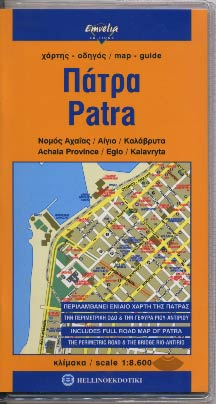 Patra Achaia province carte-guide