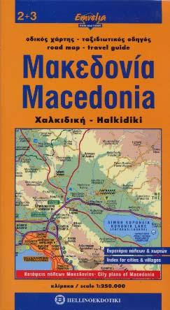 Makedonien n.2+3