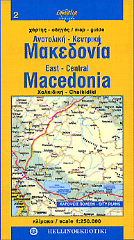 Macedonia Central East- map