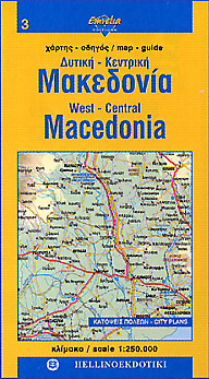 Macedonia Central West - map