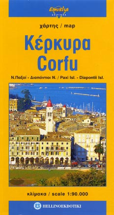 Kerkyra Corfou - carte routi�re