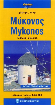 Mykonos - road map