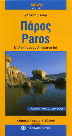 Paros Antiparos - Karte